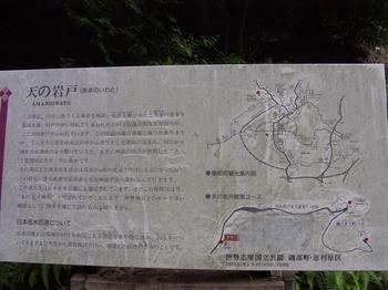 2010083101.jpg