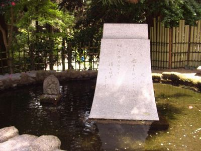 2011050807.jpg