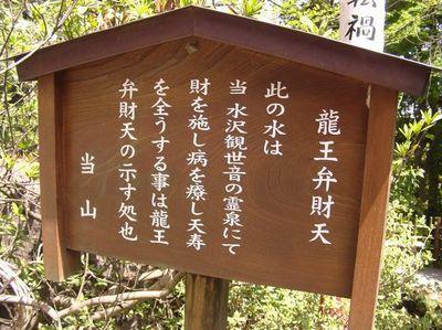 2011050810.jpg