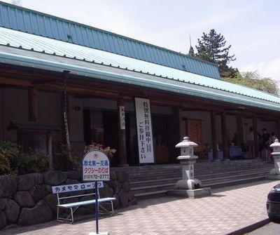 2011050817.jpg